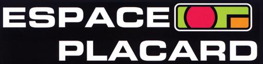 Espace Placard